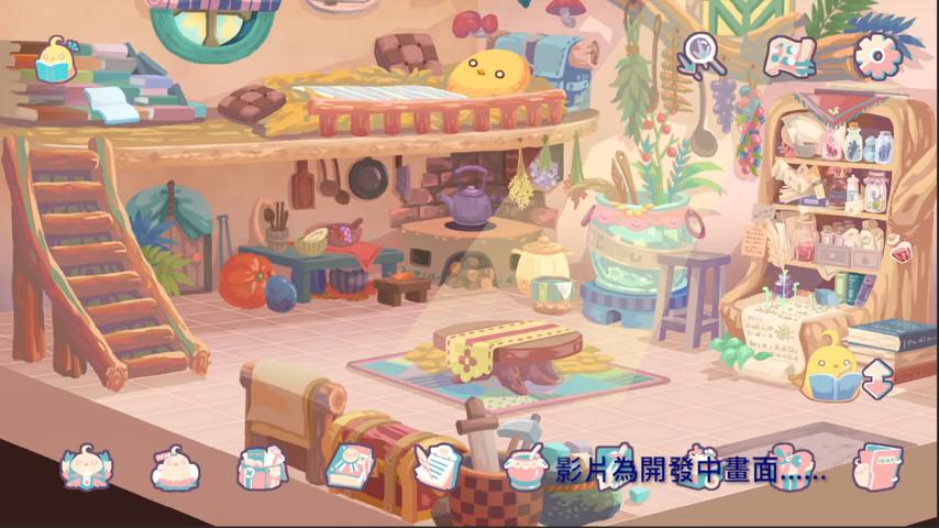 遊戲介面開發畫面