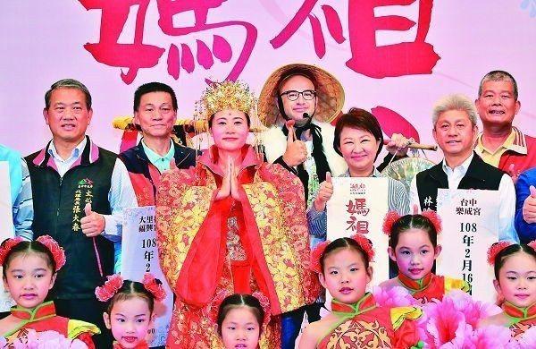 一年一度台中文化盛事「台中媽祖國際觀光文化節」登場,有12所台中百年宮廟加入。