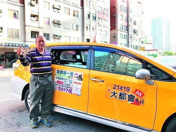 中市敬老卡新制上路後,搭計程車每趟限制補助50元,但開放更多車隊加入。