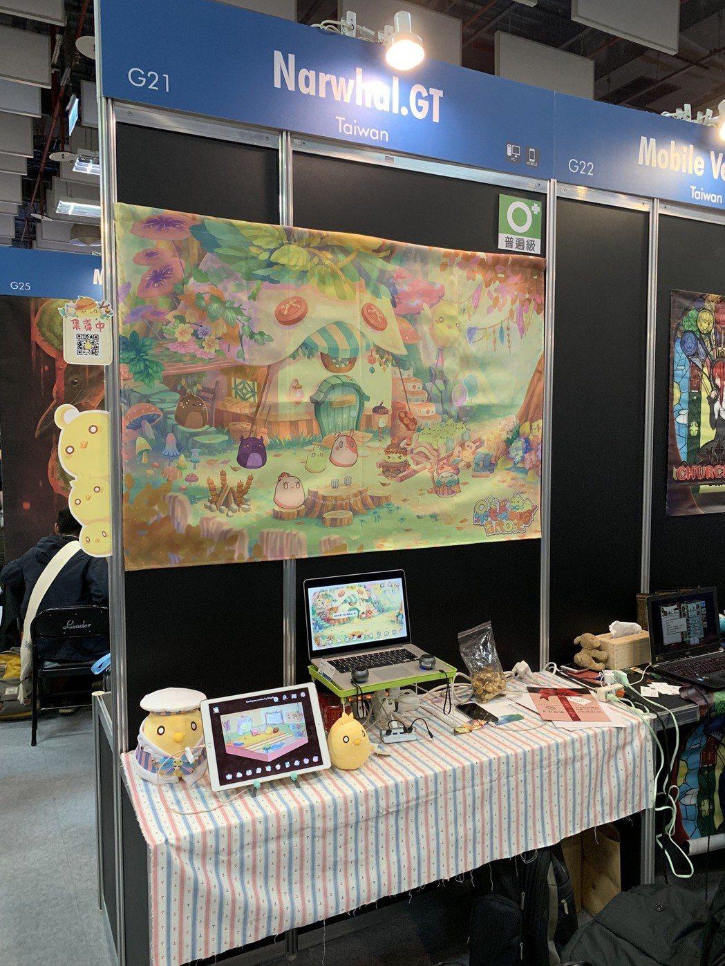 開發團隊參加2019台北電玩展