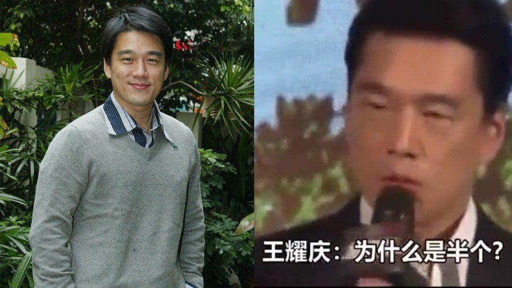王耀慶。圖/聯合報系資料照、擷自微博
