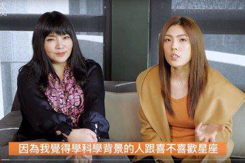 理科太太(右)與星座占卜師唐綺陽(左)。 圖/截自理科太太YouTube