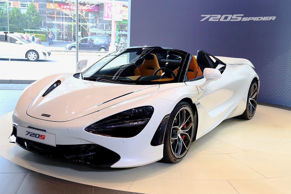 McLaren 720S Spider導入台灣後,使McLaren Super ...