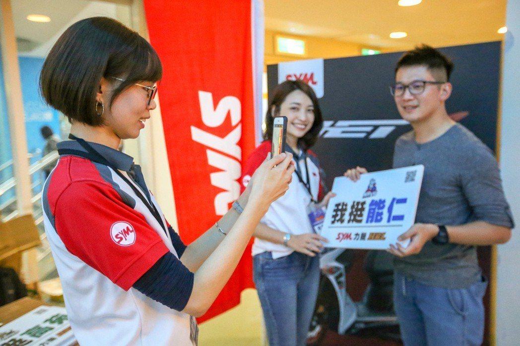 本屆HBL贊助商之一三陽機車,對於支持台灣運動賽事不遺餘力。 三陽機車/提供