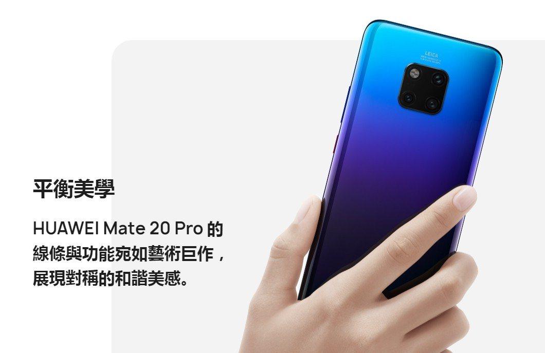 華為Mate 20 Pro的鏡頭排列為正方形。 圖/取自華為官網