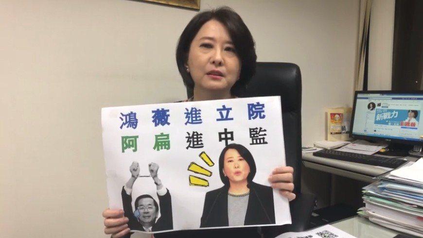 王鴻薇領表選立委 發動10萬連署徵召韓國瑜選總統