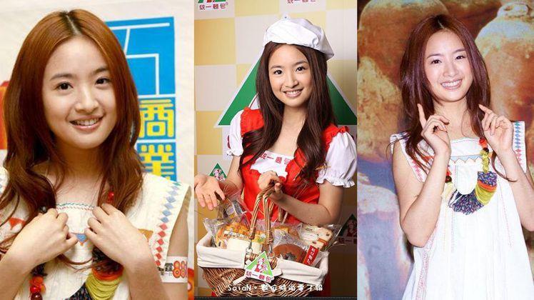 圖/林依晨粉絲團;電子報,Beauty美人圈提供