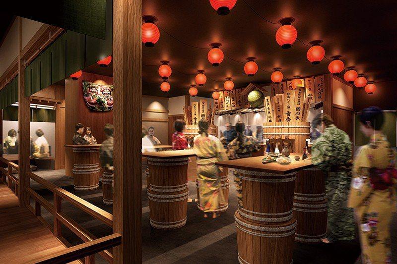 館內也會進行脫口秀、日本酒介紹等多樣的活動。