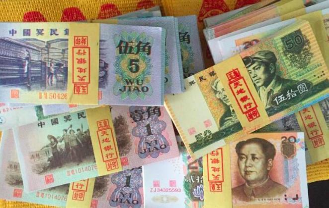 大陸市面上出現各種幣別的高仿人民幣冥幣,中共央行人民銀行明令禁止,以避免有損人民...