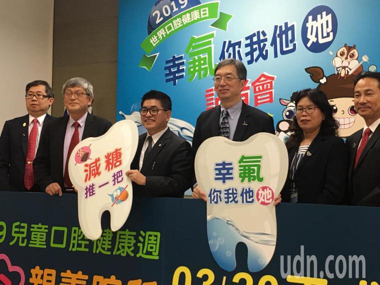 衛福部與牙醫師公會全聯會在3月20日世界口腔健康日前夕,共同舉辦「2019兒童健...