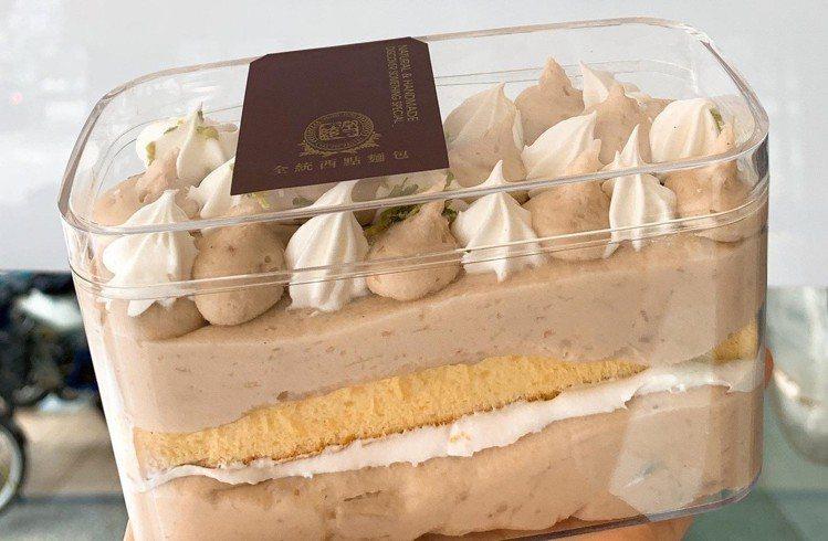 芋頭寶盒需先預定。圖/全統西點麵包提供
