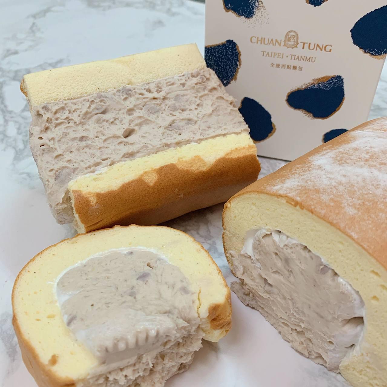 「芋頭生乳捲」內餡爆多。圖/全統西點麵包提供