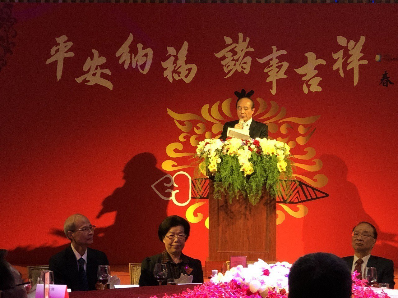 生策會今天舉行春酒,由創辦人王金平代表致詞。記者黃文奇/攝影