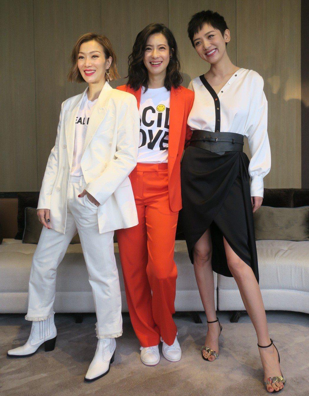 鄭秀文(左起)、賴雅妍、李曉峰在「花椒之味」有精采對手戲。記者蘇詠智/攝影