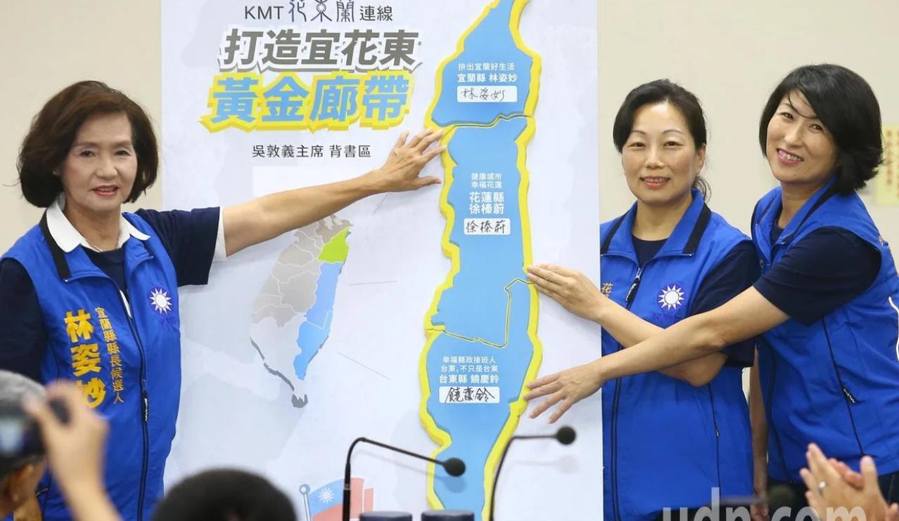 宜花東三個縣長在選舉期間打出「花木蘭連線」,這次宜蘭要到上海參加旅遊推介會行銷觀...