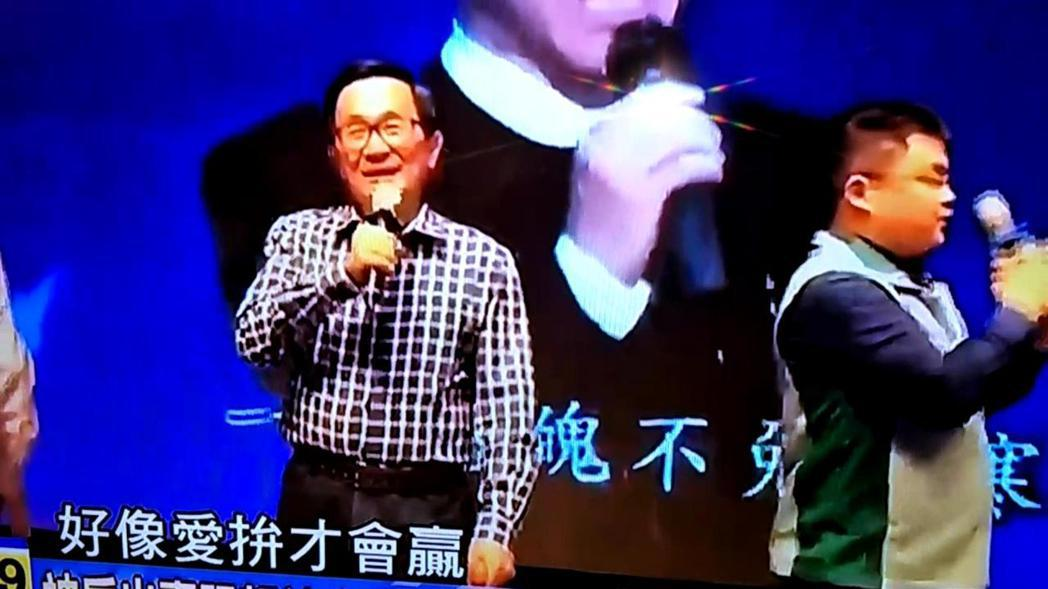 郭秀珠稱阿扁在郭國文勝選後歡唱「愛拚才會贏」影片給她,讓她心痛不已。圖/擷取中天...
