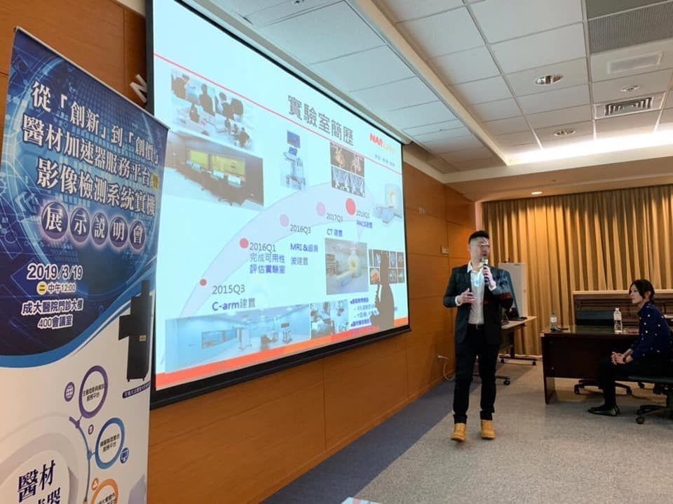推廣說月會介紹醫材加速器服務平台能量。 圖/國研院提供