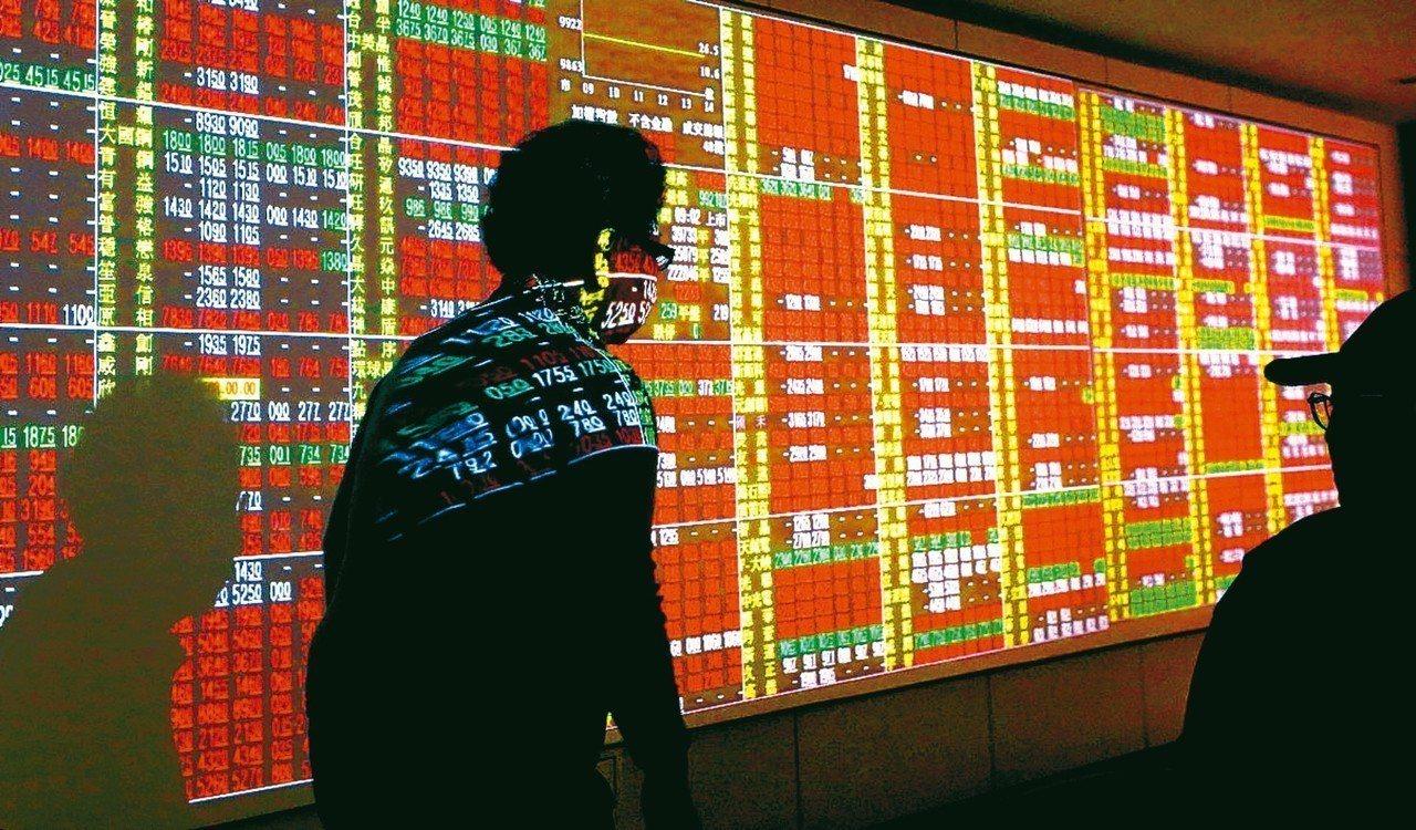 台股今天漲29.52點,收在10639.07點。 圖/聯合報系資料照片