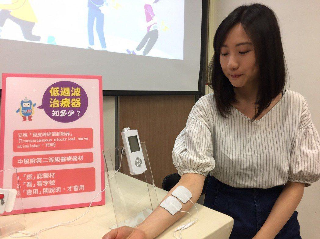 低周波治療器別亂使用,恐會危及生命。 記者陳雨鑫/攝影
