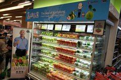 新加坡超市高雄專區 驚見韓國瑜「現身」行銷