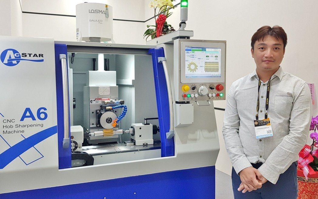 宏旺精密經理黃哲偉表示,A6/A6+系列 CNC滾齒刀修銳研磨機採用先進的計算機...