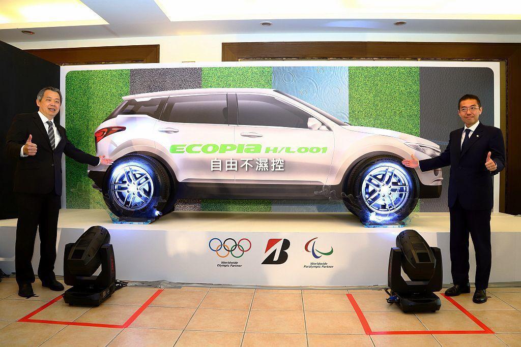 台灣普利司通發表SUV專用節能新胎ECOPIA H/L001,透過結構、胎紋設計與膠料配方的進化,提升濕地抓地力及更持久的輪胎壽命與舒適性。 記者張振群/攝影