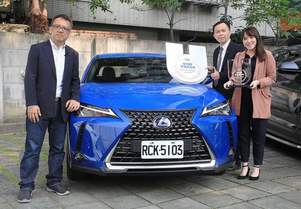 LEXUS UX榮獲U-Car 2018豪華品牌休旅風雲車。 圖/和泰汽車提供