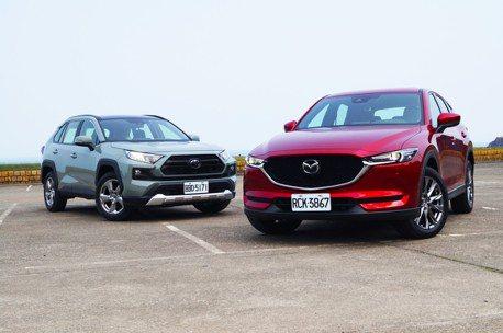 敢選2.5才是實力派 Toyota RAV4 2.5 與Mazda CX-5 2.5 如何抉擇!