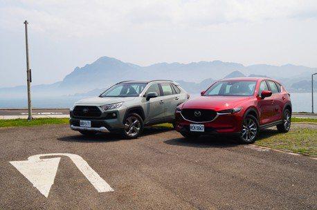 敢選2.5才是實力派 Toyota RAV4 Adventure 2.5 4WD與Mazda CX-5 SKY-G 2.5L AWD如何抉擇!