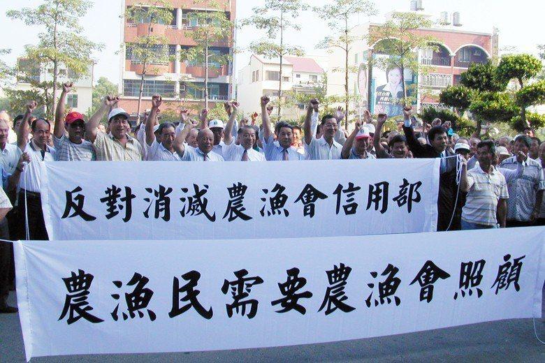 2002年陳水扁執政時期,農漁會抗議認為扁政府有意要「消滅農漁會」。 圖/聯合報...