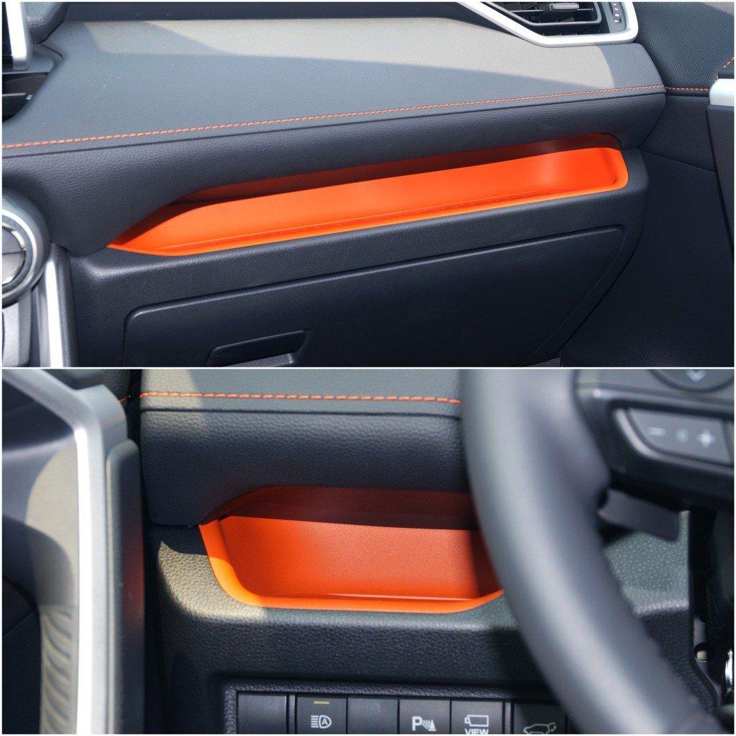 RAV4取消飾板,增添前座置物空間的設計相當實用。 記者趙駿宏/攝影