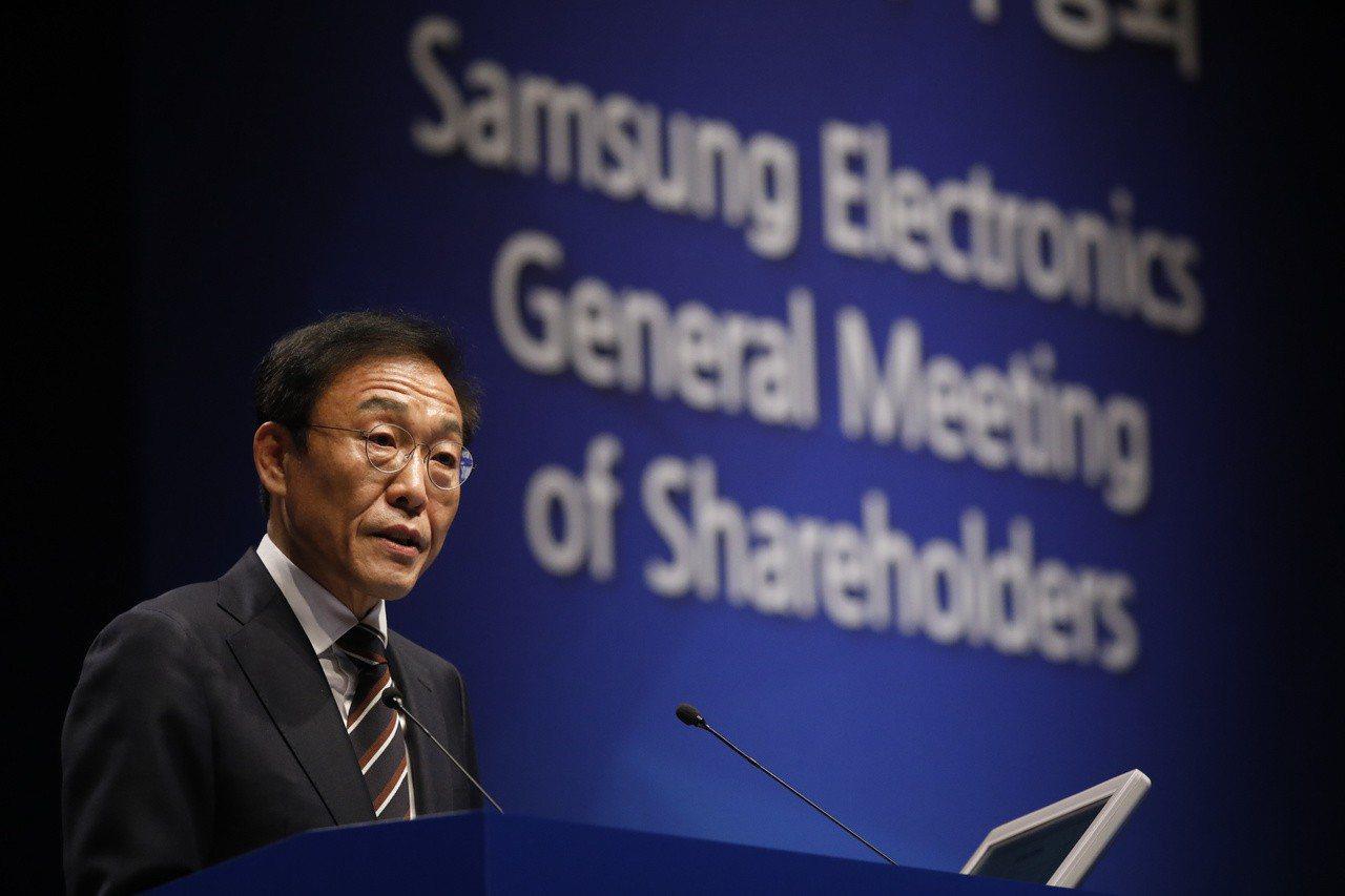 三星副總裁金奇南在今天(20日)的股東大會上報告公司營運。 美聯社