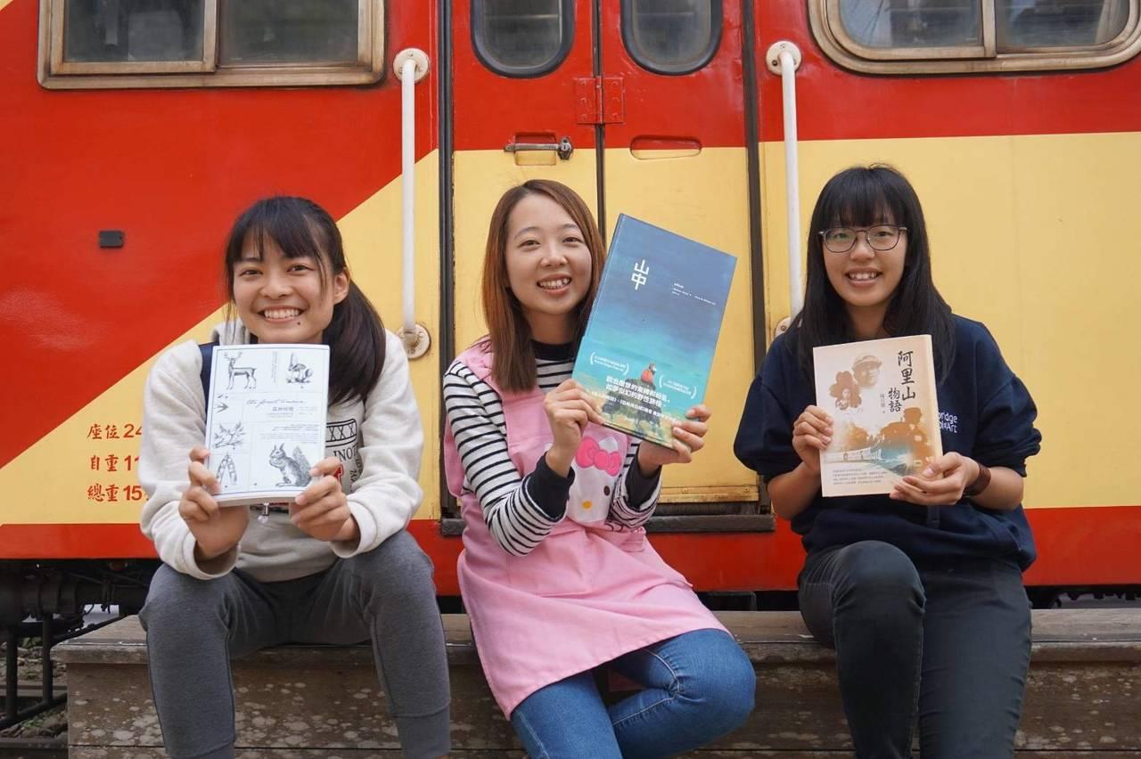 阿里山林鐵五月結合「嘉義書式生活」,透過閱讀分享、走讀文學地景等多元方式,讓參加...
