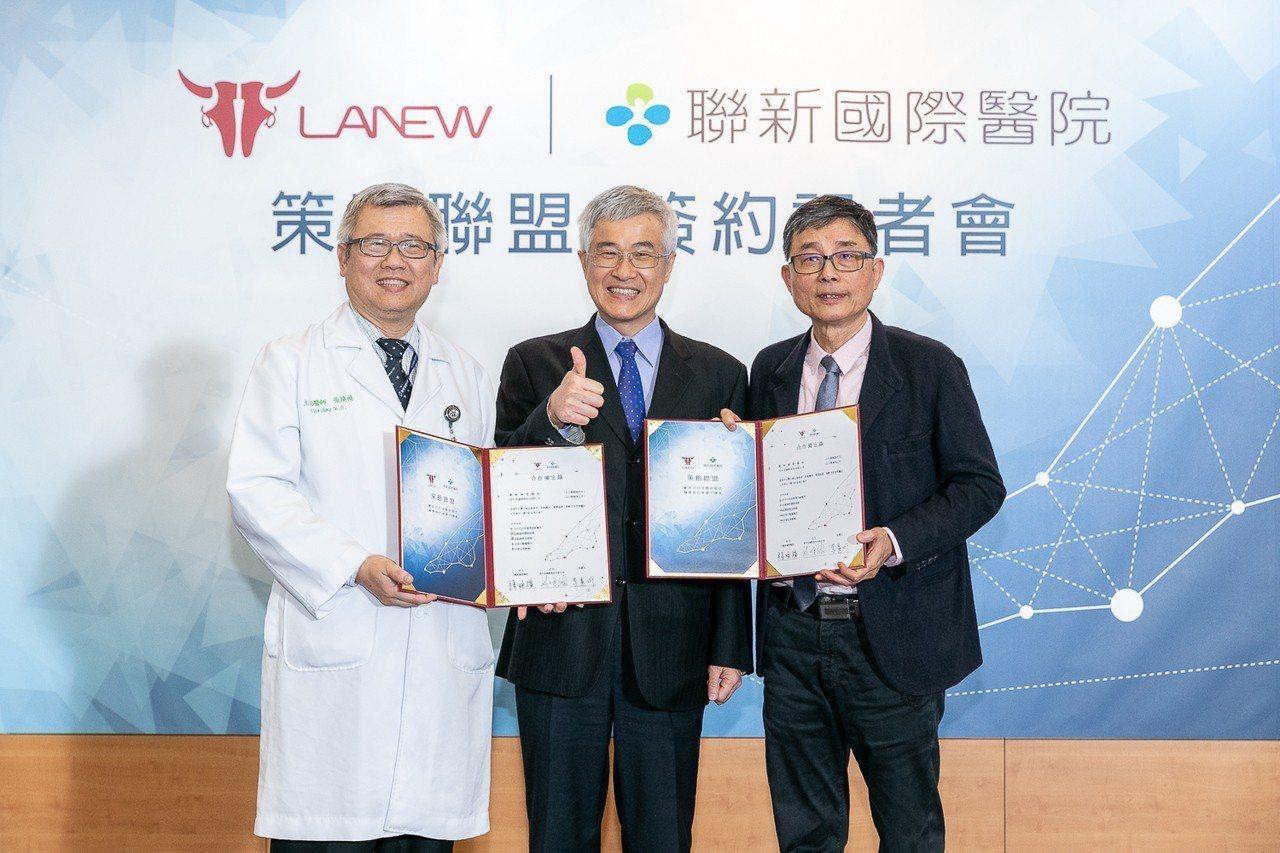 LA NEW與聯新國際醫院簽定策略聯盟,聯新國際醫院總院長張煥禎(左)、桃園市政...