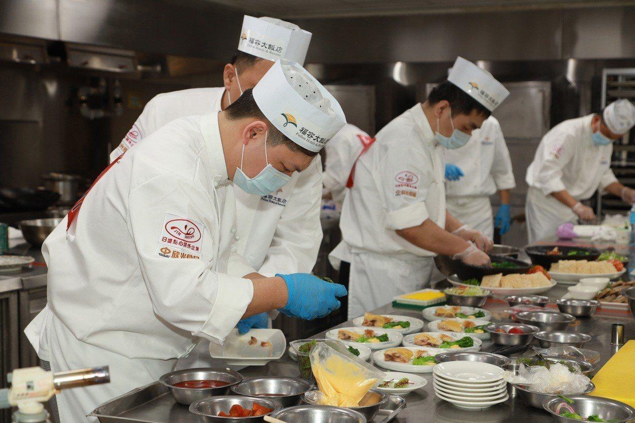 福容廚藝競賽大專院校比賽實況。圖/福容大飯店提供