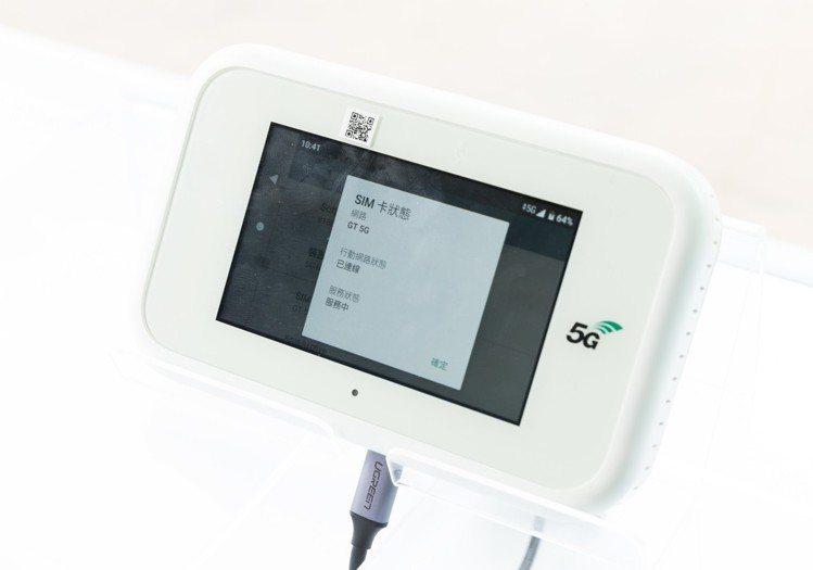 亞太電信成功將8K影像透過5G實驗網路傳輸。圖/亞太電信提供