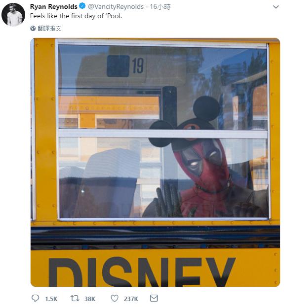 萊恩雷諾斯也在推特發文紀念正式加入迪士尼影業。圖/摘自推特