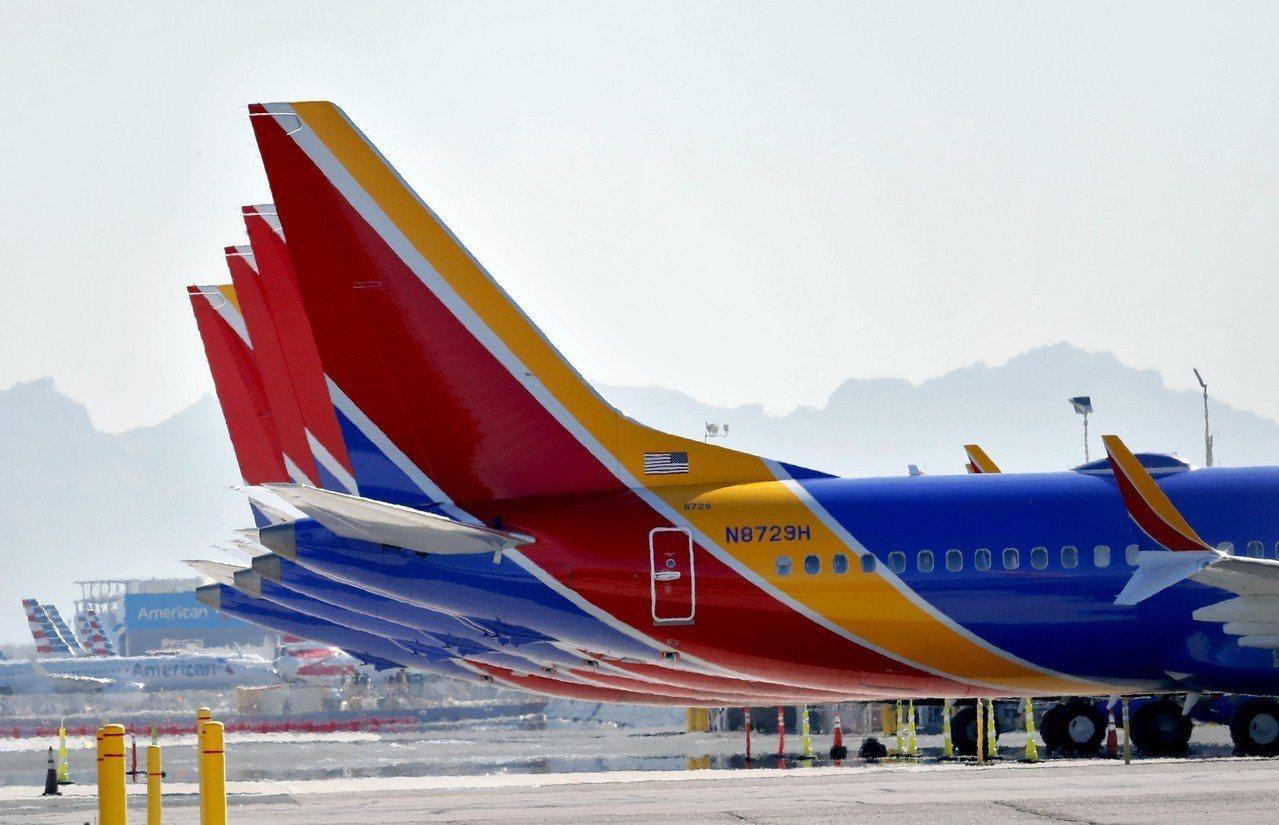 美國官員開始調查波音737 MAX軟體系統安全認證。 美聯社