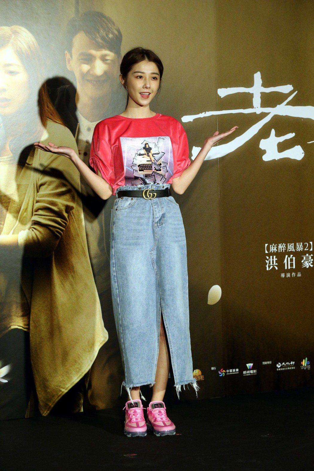 電影老大人首映會,邵雨薇到場觀賞。記者林俊良/攝影