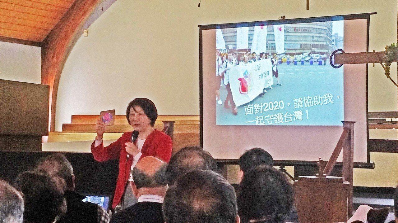 范雲演講,提倡婦女參政。 記者呂賢修/攝影