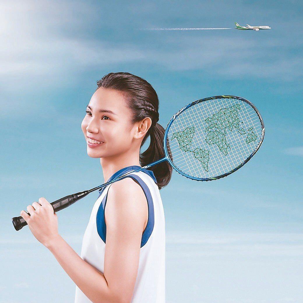 長榮航空30週年,攜手世界球后戴資穎推出全新品牌形象廣告。 圖/長榮航提供