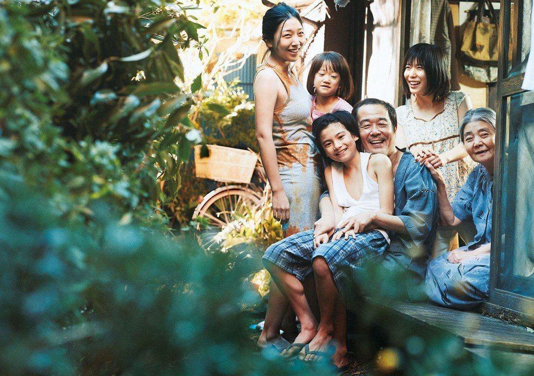 是枝裕和執導的《小偷家族》(圖片來源/聯合報系新聞資料庫)