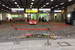 高雄車站新地貼太母湯 網轟台鐵美學「就是要醜」