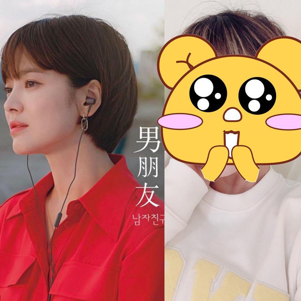 熊熊新造型受封「台版小宋慧喬」。圖/擷自臉書
