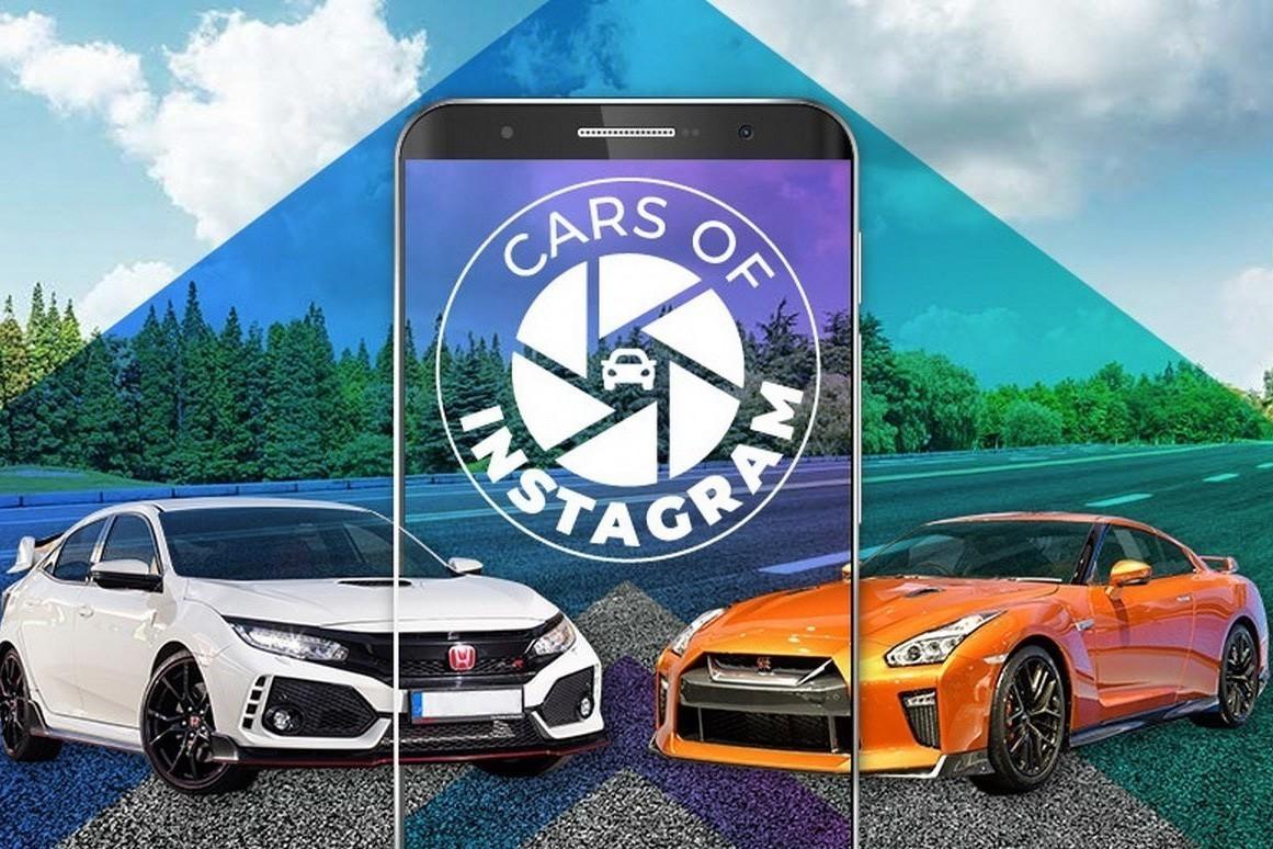 看看你的車有沒有在榜上!Instagram(IG)裡最受歡迎的10款車