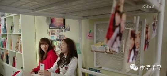 韓劇《無理的前進》。 圖片來源/搜狐