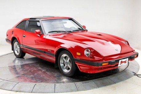 46萬元就能擁有的惡魔Z Datsun 280ZX!
