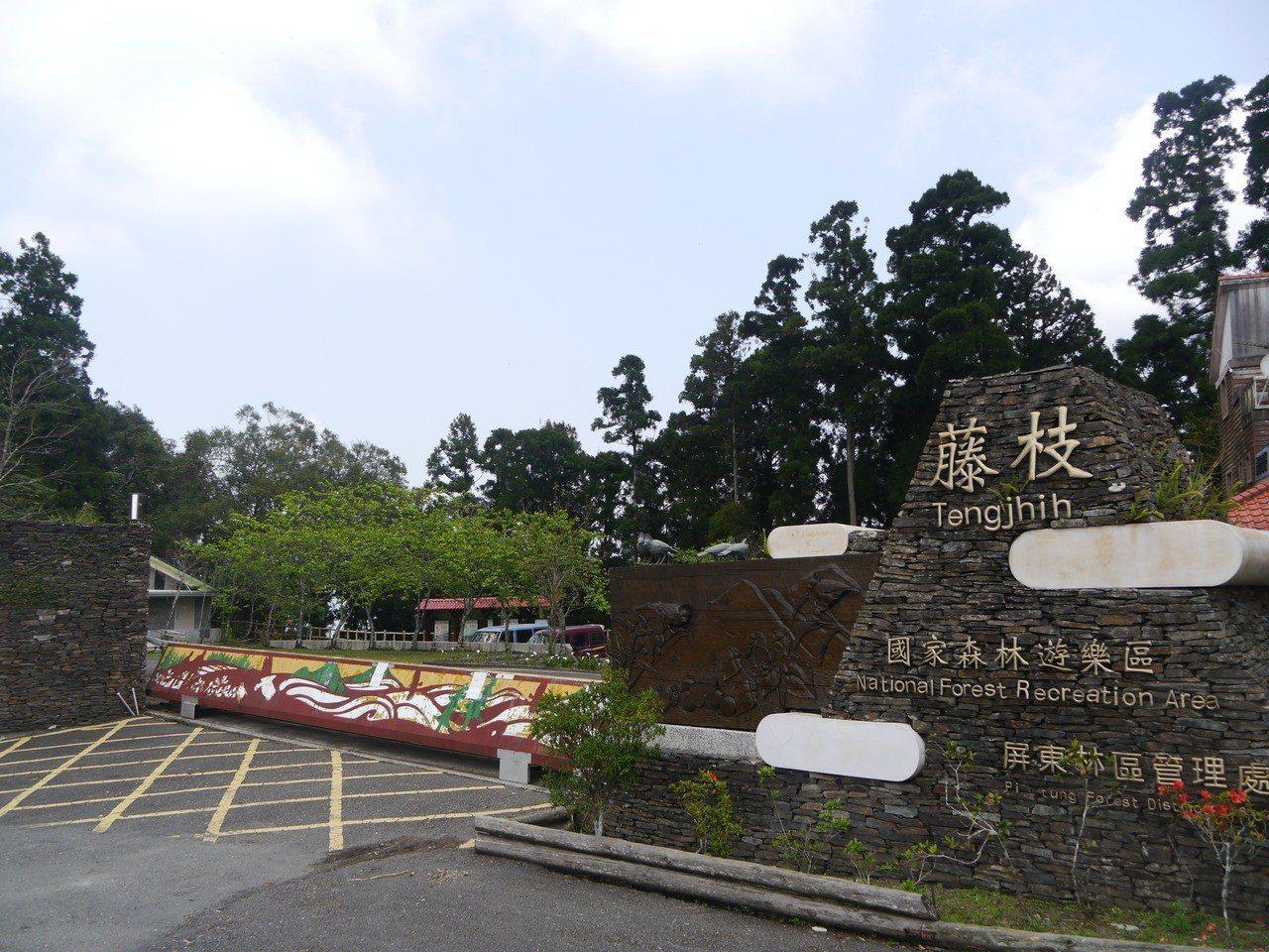 受八八風災影響,藤枝森林遊樂區封園,大門深鎖多年。記者徐白櫻/攝影