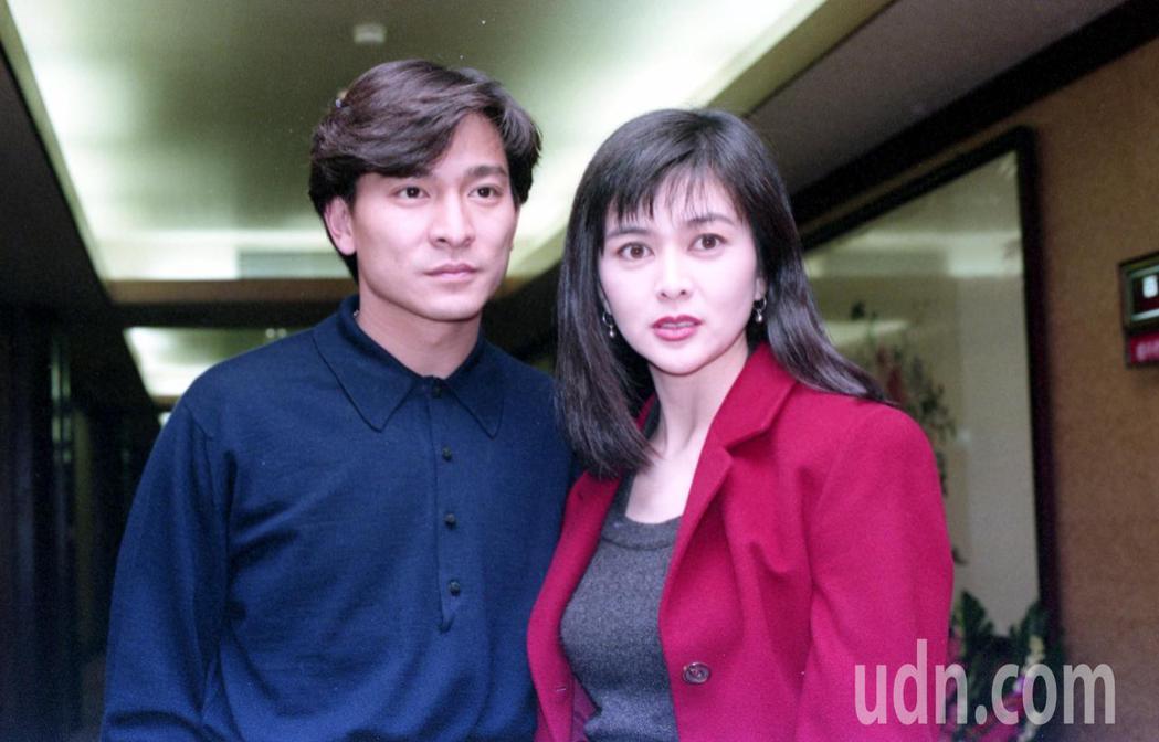 28年前,劉德華(左)、關之琳(右)為「新神鵰俠侶」電影宣傳。圖/聯合報系資料照