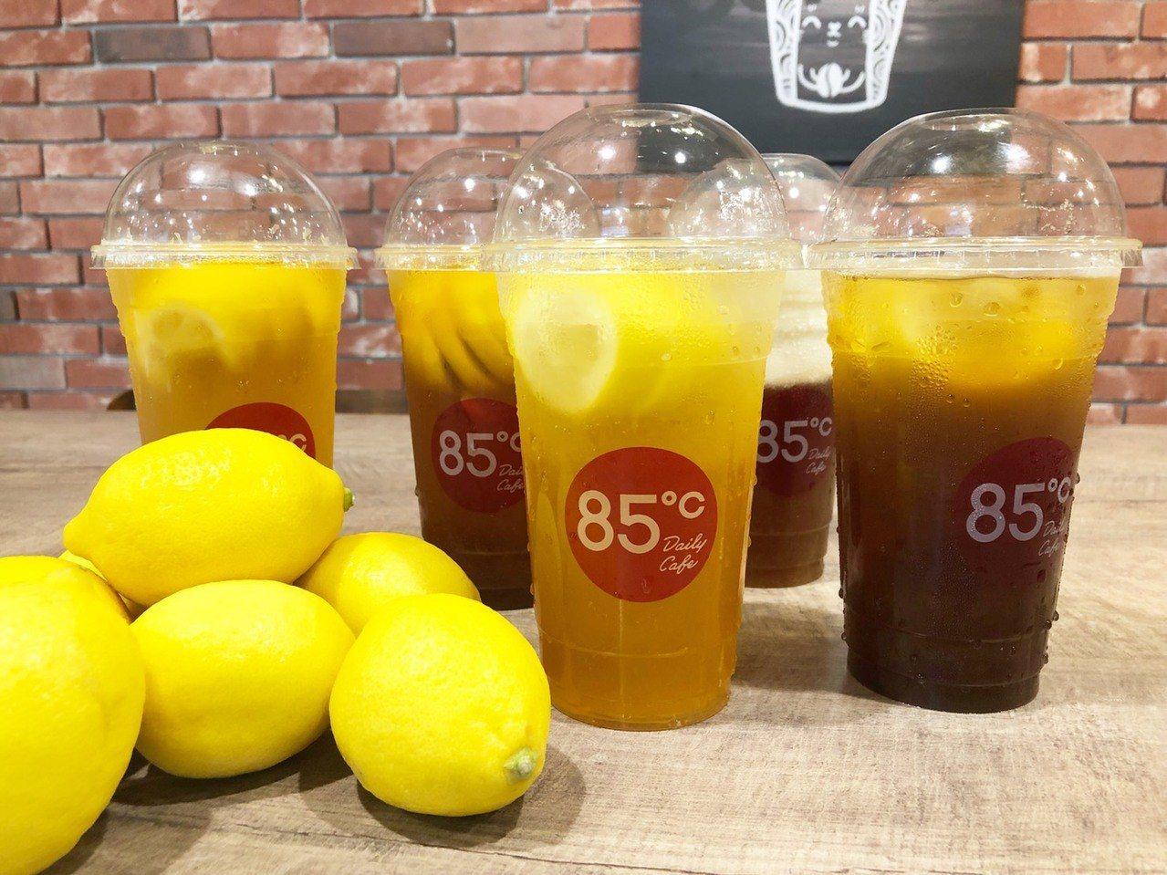 一顆檸檬。圖/85˚C提供